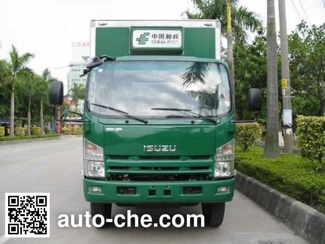 Shangyuan GDY5101XYZQM postal vehicle
