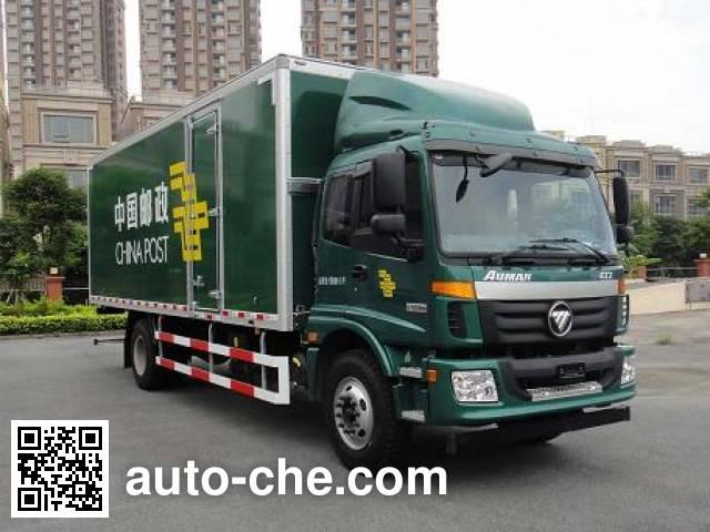 Shangyuan GDY5163XYZBA postal vehicle
