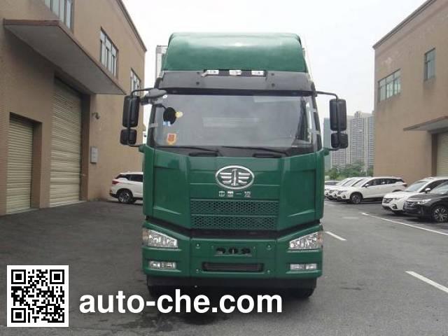 Shangyuan GDY5250XYZCE5 postal vehicle