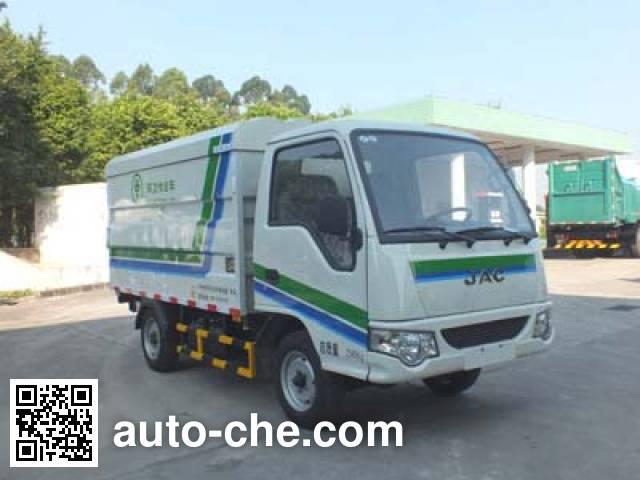 广环牌GH5030XTY密闭式桶装垃圾车