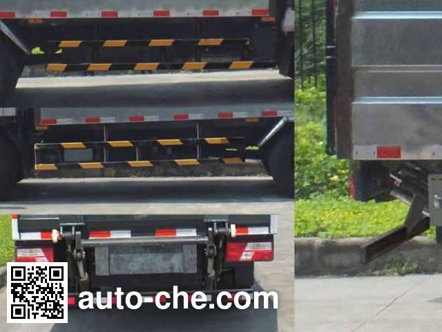 广环牌GH5060XTY密闭式桶装垃圾车