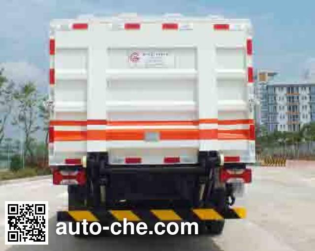 广环牌GH5070XTY密闭式桶装垃圾车