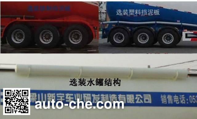 Sipai Feile GJC9403GXH ash transport trailer
