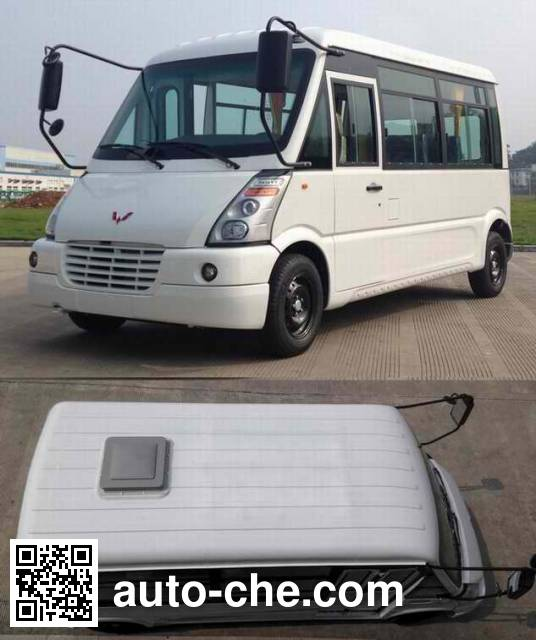 Wuling GL5030XDW mobile shop