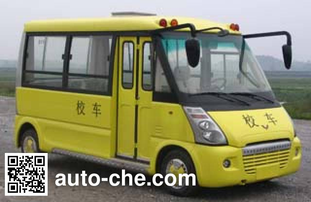 Wuling GL6460XC children school bus