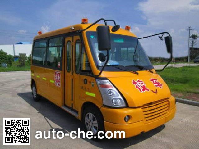 Wuling GL6507XQV preschool school bus