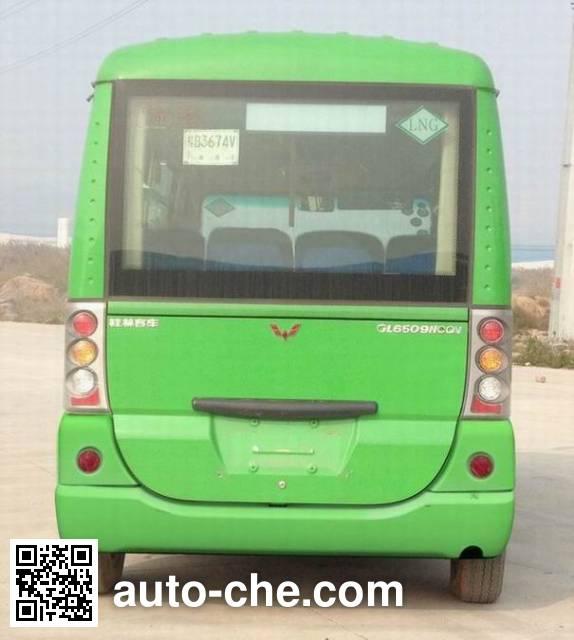 Wuling GL6509NCQV bus