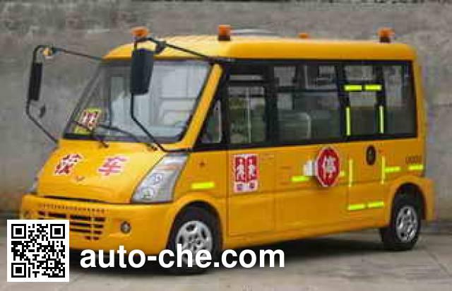 Wuling GL6509XQ primary school bus