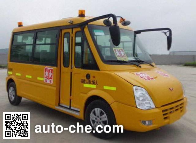 Wuling GL6521XQ primary school bus
