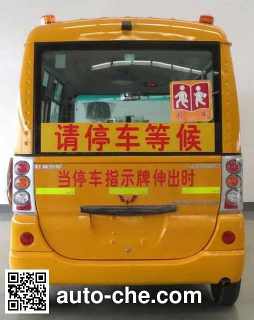 Wuling GL6526XQ primary school bus