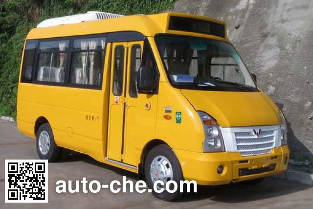 Wuling GL6552CQ bus