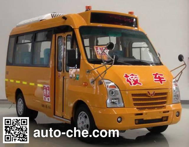 Wuling GL6552XQ primary school bus