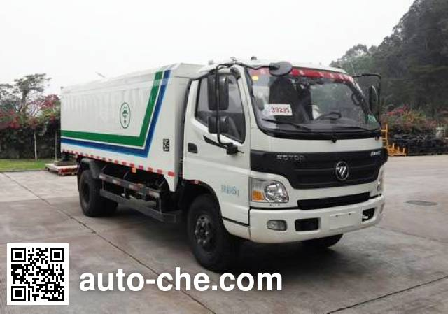 Guanghe GR5050XTY sealed garbage container truck