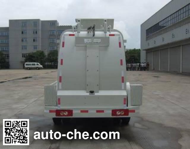 Guanghe GR5081TCA food waste truck