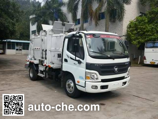 Guanghe GR5082TCA food waste truck