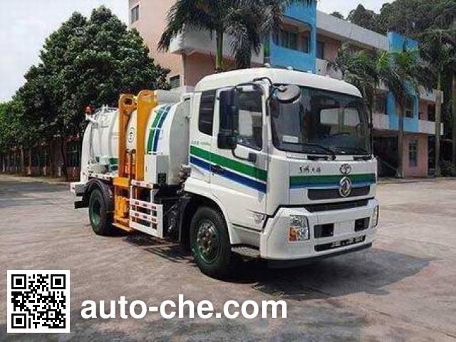 Guanghe GR5120TCA food waste truck