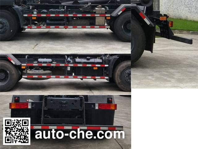广和牌GR5255ZXXE5车厢可卸式垃圾车