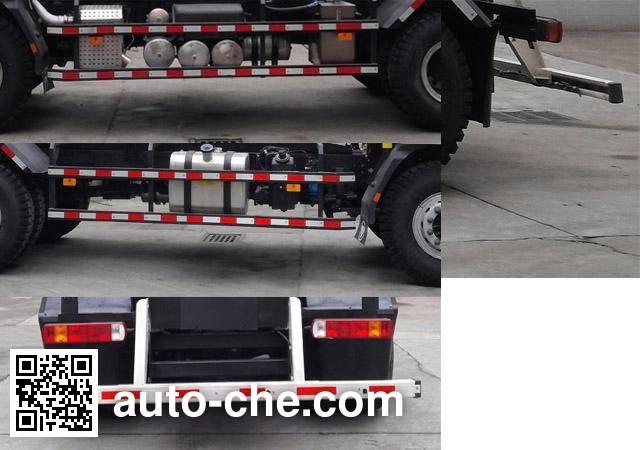 广和牌GR5256ZXX车厢可卸式垃圾车