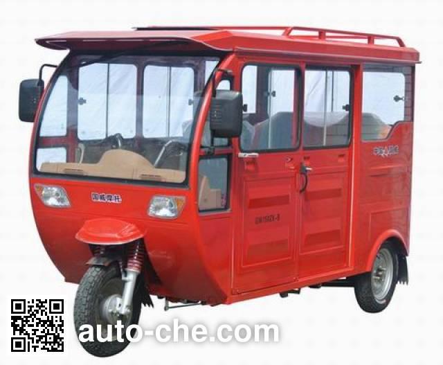 Guowei GW150ZK-B passenger tricycle
