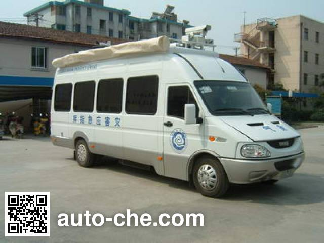 Hangtian GY5050XZH emergency command vehicle