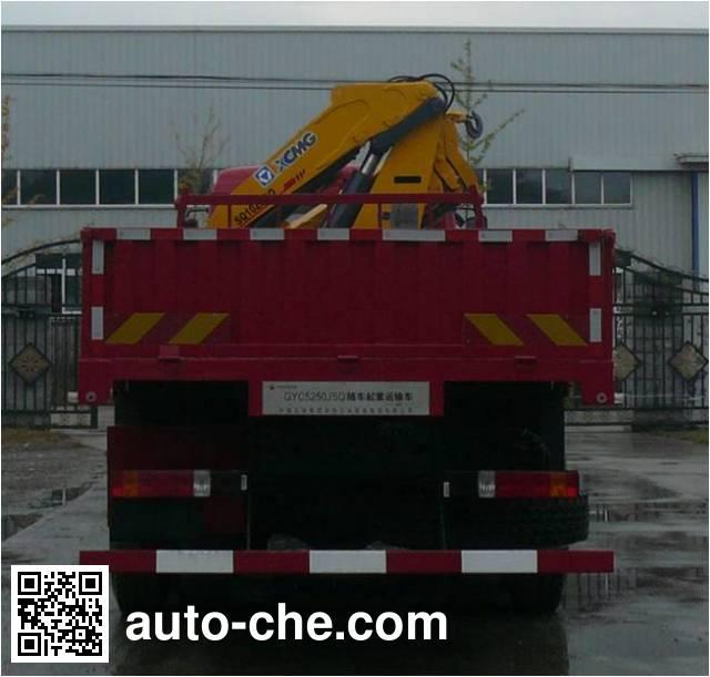 Karuite GYC5250JSQ truck mounted loader crane