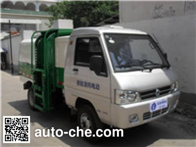 Huanqiu GZQ5021ZZZBEV electric self-loading garbage truck