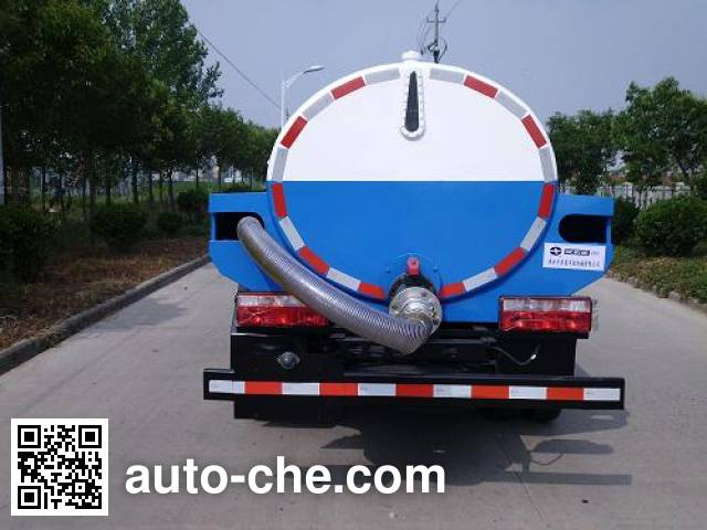 Sutong (Huai'an) HAC5072GXE suction truck