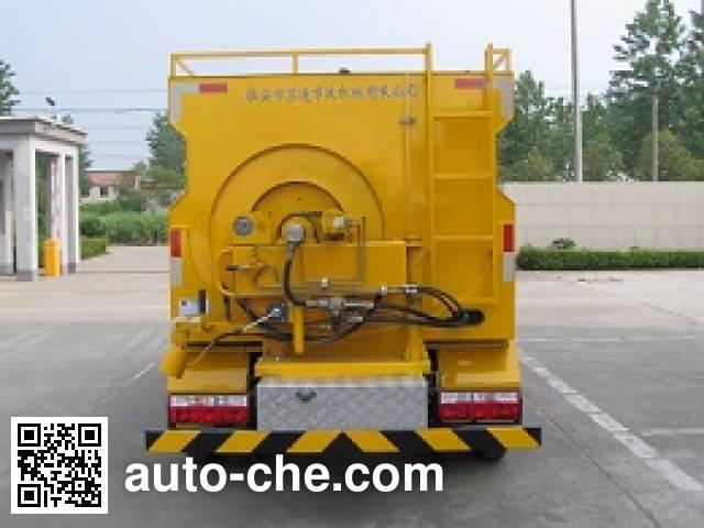 Sutong (Huai'an) HAC5075GQX sewer flusher truck