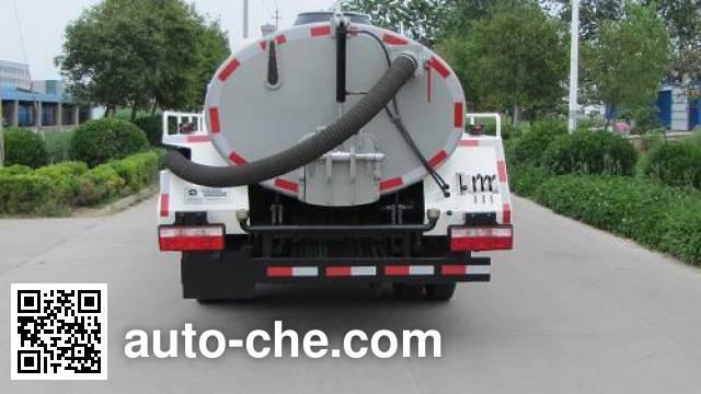 苏通牌HAC5080GQX下水道疏通清洗车