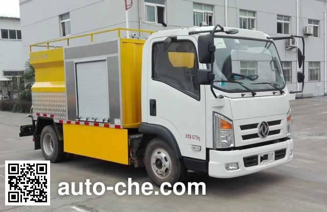 Sutong (Huai'an) HAC5081GSSEV1 electric sprinkler truck