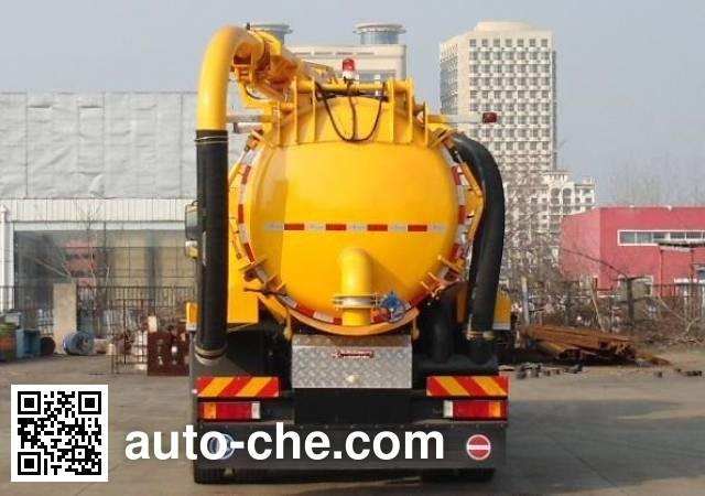 苏通牌HAC5252GXW吸污车