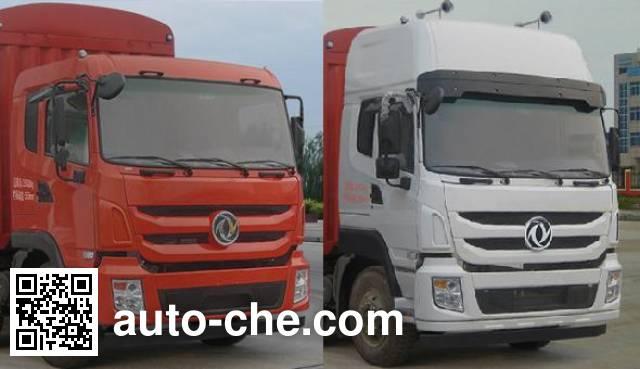 Sunhunk HCTM HCL5160JSQEQ4 truck mounted loader crane
