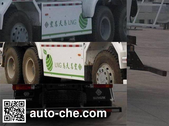 宏昌天马牌HCL5317GJBZZN36L5L混凝土搅拌运输车