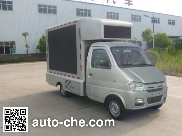 Huatong HCQ5031XXCSC5 propaganda van