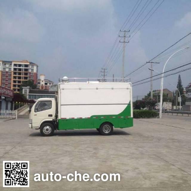Huatong HCQ5040XCCDFA food service vehicle