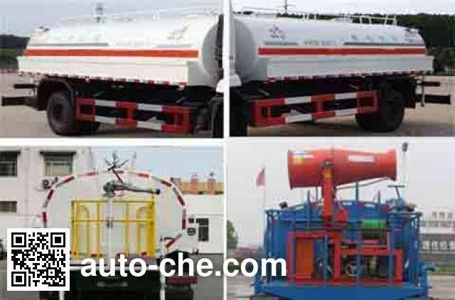 华通牌HCQ5120GSSE5洒水车