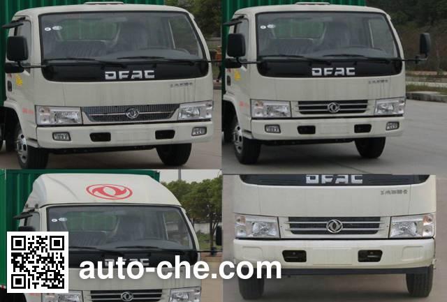 Huatong HCQ5045ZBSE5 skip loader truck