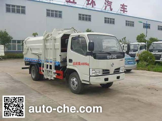 Huatong HCQ5045ZDJDFA docking garbage compactor truck