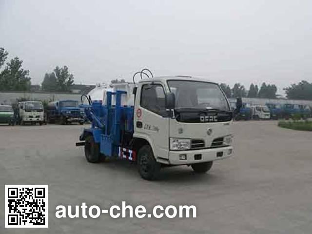 Huatong HCQ5070TCADFA food waste truck