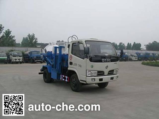 Huatong HCQ5070TCAE5 food waste truck