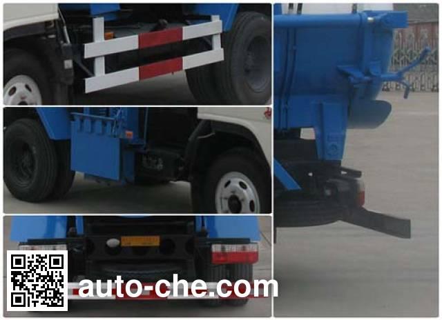 Huatong HCQ5070TCAHF food waste truck