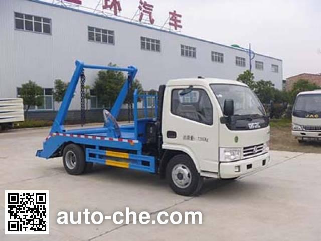 Huatong HCQ5075ZBSE5 skip loader truck