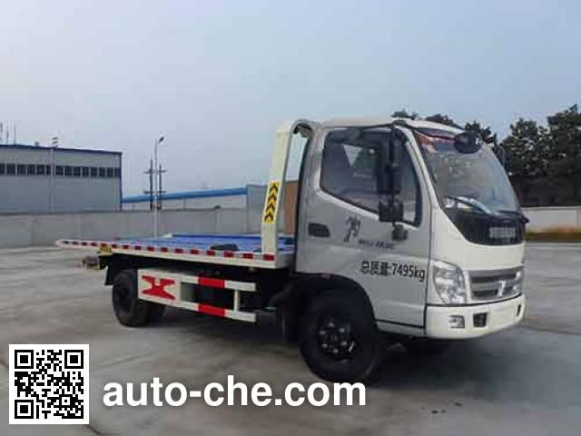 Huatong HCQ5079TQZBJ wrecker