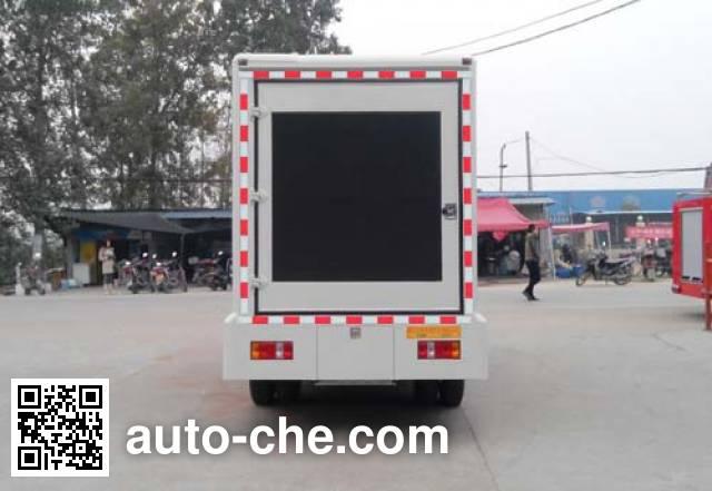 Huatong HCQ5080XXCDFA propaganda van