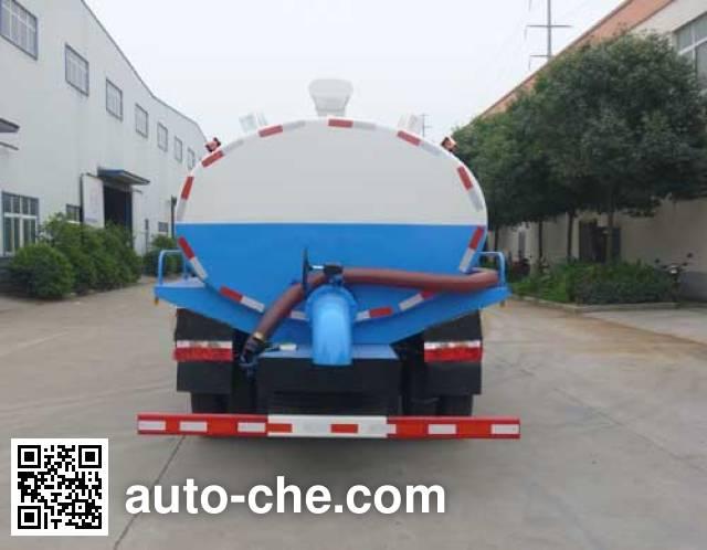 Huatong HCQ5083GXEE5 suction truck