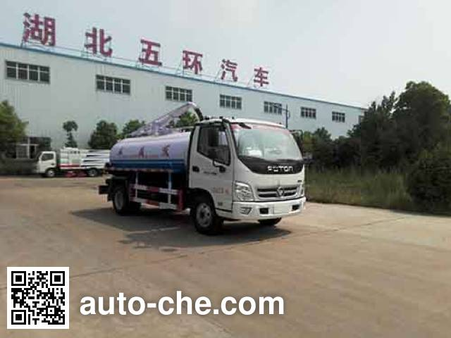 Huatong HCQ5089GXEB5 suction truck