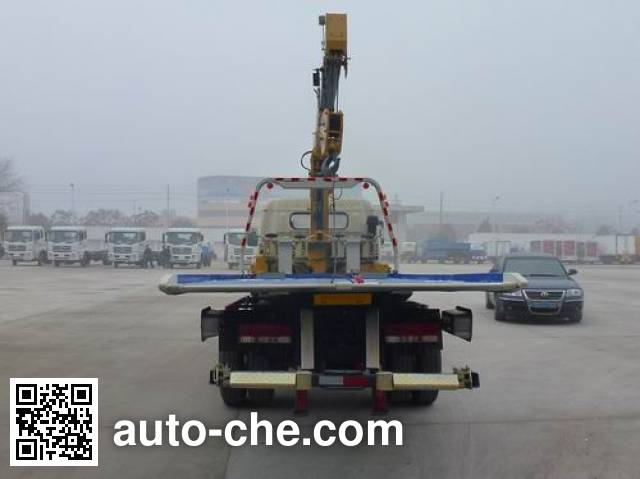 Huatong HCQ5091TQZDFA wrecker