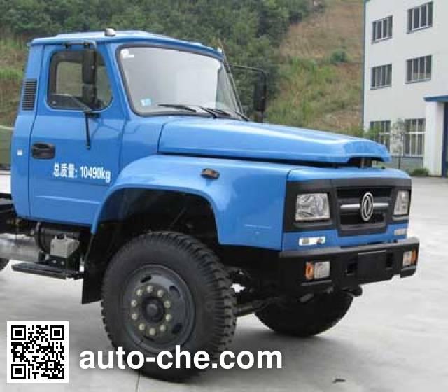 Huatong HCQ5100ZBSE skip loader truck