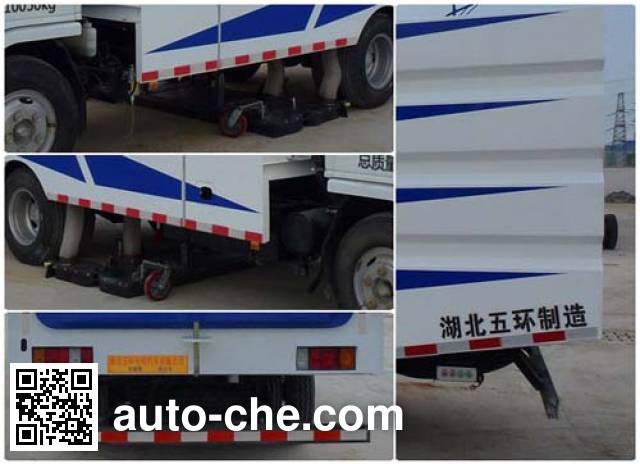 Huatong HCQ5101TXCQL street vacuum cleaner
