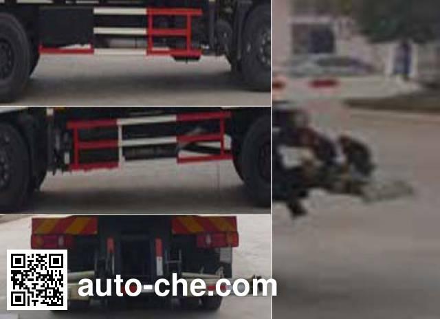 Huatong HCQ5122TQZDFL wrecker